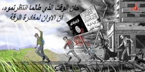 Coalition Raqqa Leaflet