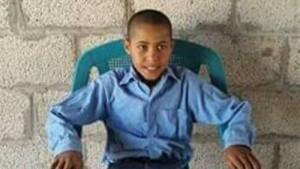 Egyptian Boy 2
