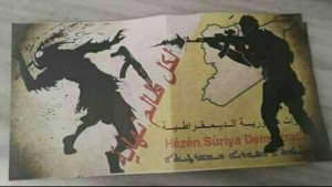 Coalition Leaflet Dropped on Manbij