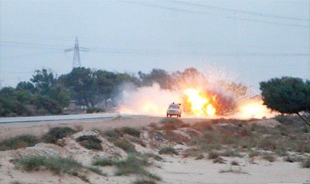 Sirte (Wasat)